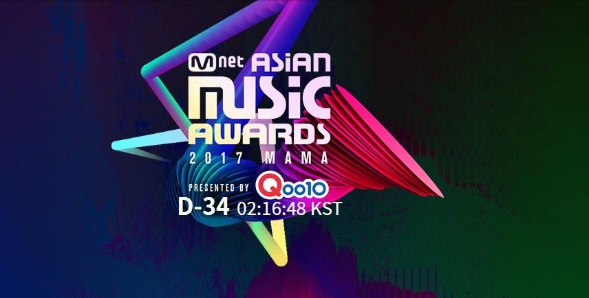 Mnet Asian Music Awards 2017