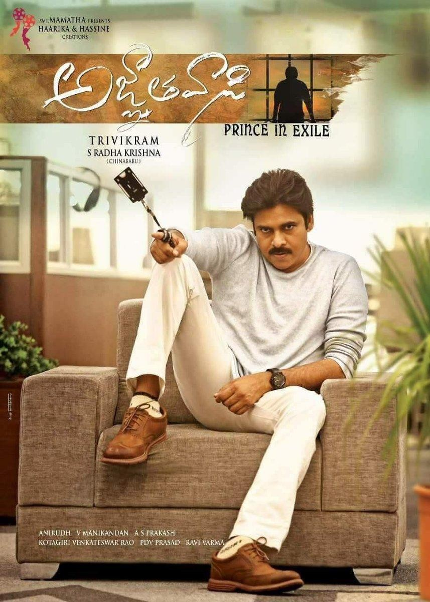 pawan kalyan's agnathavasi first look poster is out - photos,images