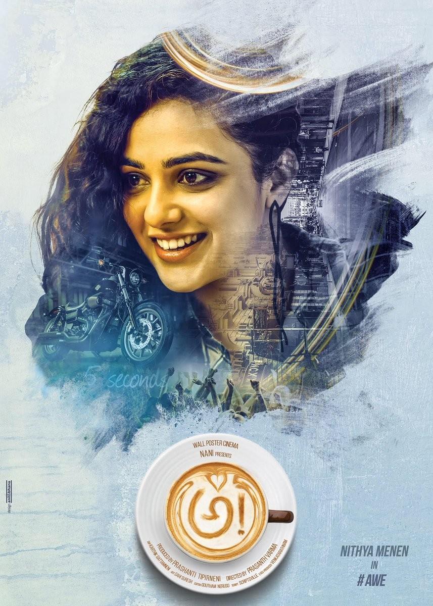 Nithya Menen,actress Nithya Menen,Nithya Menen in Awe,Awe first look,Awe first look poster,Telugu movie Awe first look,Nani