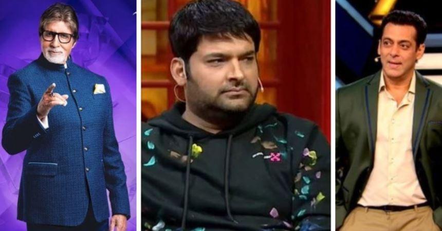 KBC, Kapil Sharma Show, Bigg Boss 13