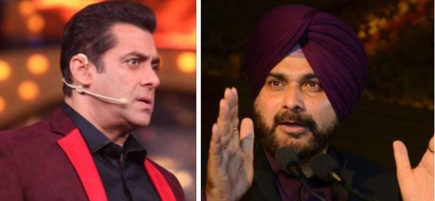 Salman Khan and Navjot Singh Sidhu