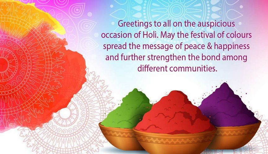 Happy Holi 2018 greetings