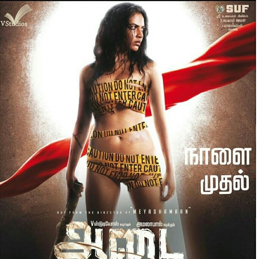 Aadai Aame Posters Take A Look At Amala Pauls Dare
