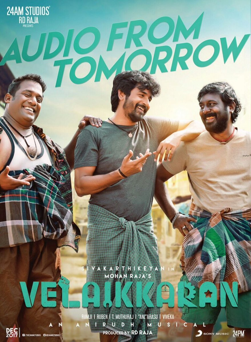 Sivakarthikeyan,Nayanthara,Sivakarthikeyan and Nayanthara,Velaikkaran audio launch,Velaikkaran audio launch poster,Velaikkaran music launch,Velaikkaran audio,Velaikkaran music,Velaikkaran music launch poster