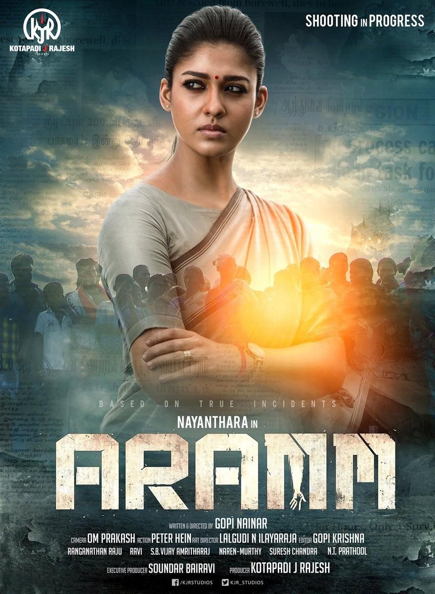 Nayanthara,happy birthday Nayanthara,Nayanthara birthday,Aramm first look poster,Aramm first look,Aramm,Aramm movie poster,Nayanthara new movie