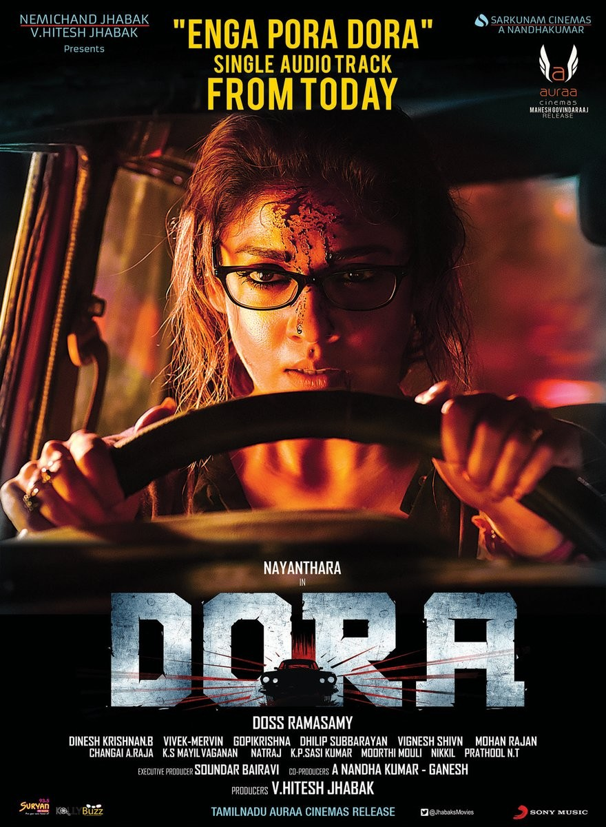 Dora,Dora frist look poster,Dora frist look,Dora poster,Nayanthara in Dora,Nayanthara as Dora,Nayanthara,Dora movie,Dora pics,Dora images,Dora photos,Dora pictures,Dora movie pics,Dora movie images,Dora movie photos,Dora movie stills,Dora movie pictures