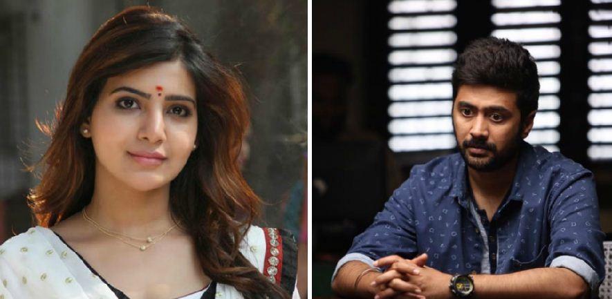 Samantha and Rahul Ravindran