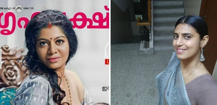 Gilu Joseph's controversial cover photo: Babies don't get aroused or offended by seeing a breast.