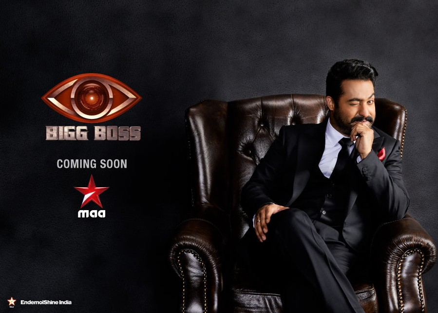 STAR MAA,Junior NTR,Jr NTR,Jr NTR in Bigg Boss,Bigg Boss in Telugu,Telugu Bigg Boss