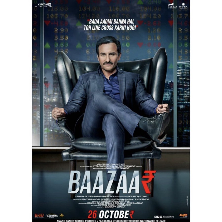 Bazaar first look,Bazaar,Bazaar first look poster,Bazaar movie poster,Saif Ali Khan,Saif Ali Khan in Bazaar,Bazaar Saif Ali Khan,Bazaar pics,Bazaar images,Bazaar stills,Bazaar pictures,Bazaar photos