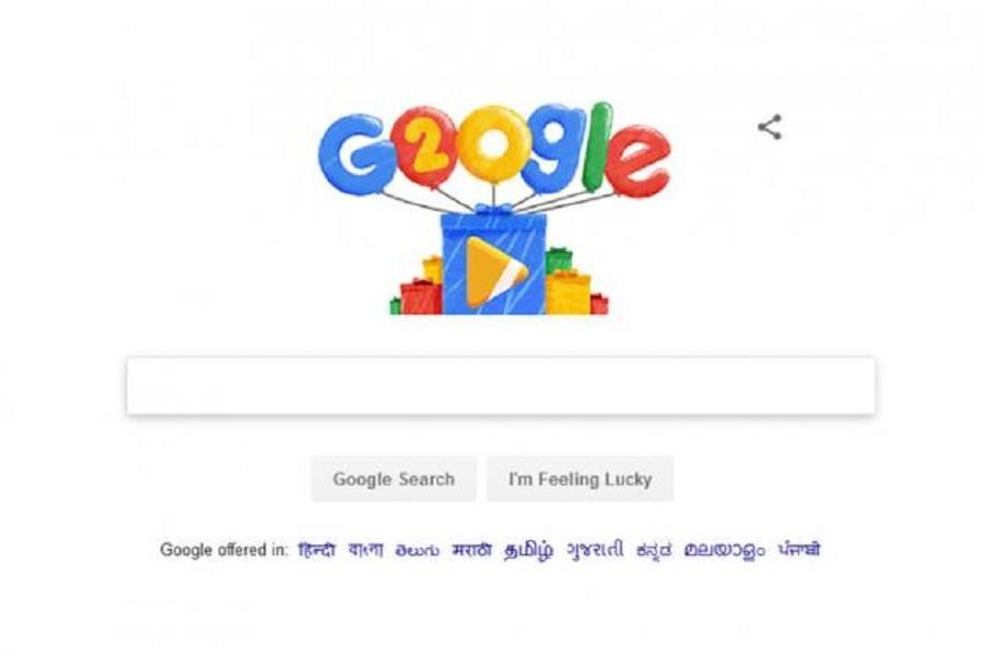 Google,Google 20th birthday,Google birthday,Google birthday doodle,google celebrates 20 years,google birthday logo