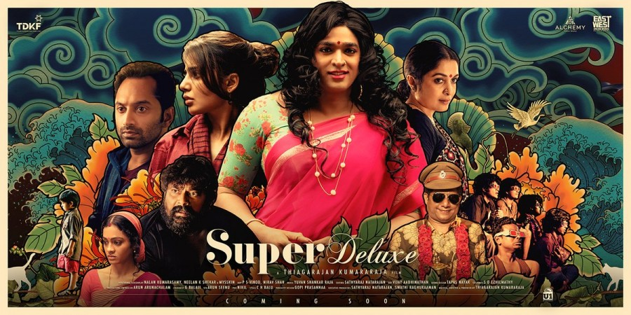Super Deluxe first look,Super Deluxe first look poster,Super Deluxe movie poster,Vijay Sethupathi's Super Deluxe,Vijay Sethupathi,Samantha Akkineni,Vijay Sethupathi and Samantha