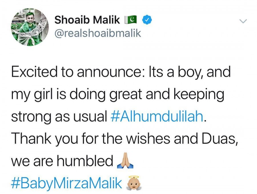 Sania Mirza Shoaib Malik Blessed With A Baby Boy Photosimages