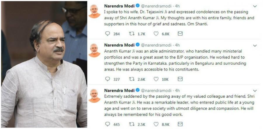 President Ram Nath Kovind,Ram Nath Kovind,Narendra Modi,PM Narendra Modi,Ananth Kumar,Ananth Kumar death,Ananth Kumar dead,BJP leader Ananth Kumar died