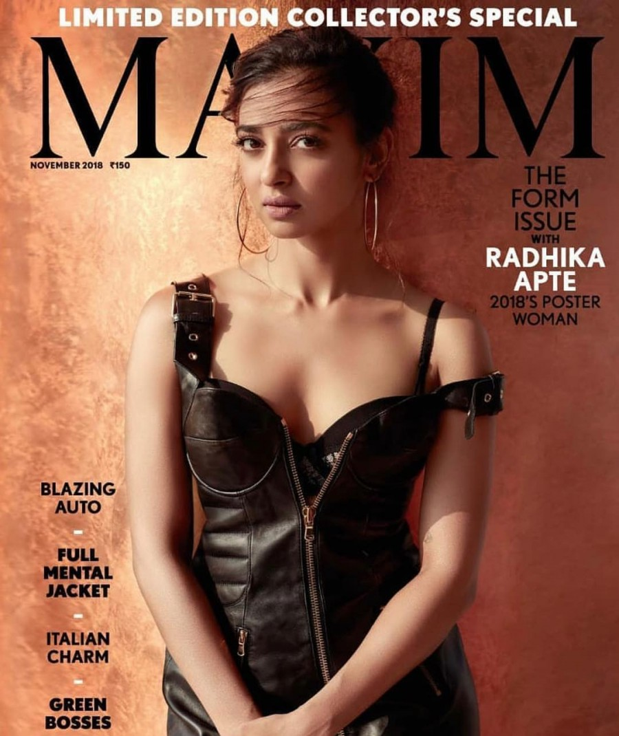 Radhika Apte,actress Radhika Apte,Radhika Apte on Maxim magazine cover,Maxim magazine cover,Maxim magazine,Maxim Magazine's November issue