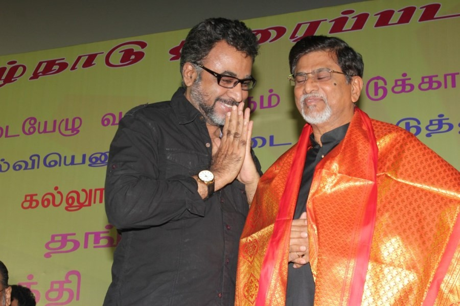TANTIS,Tantis press meet,k. s. ravikumar,vikraman,ponvannan,tamilnadu film directors association press meet,a. l. vijay,tamil event,event