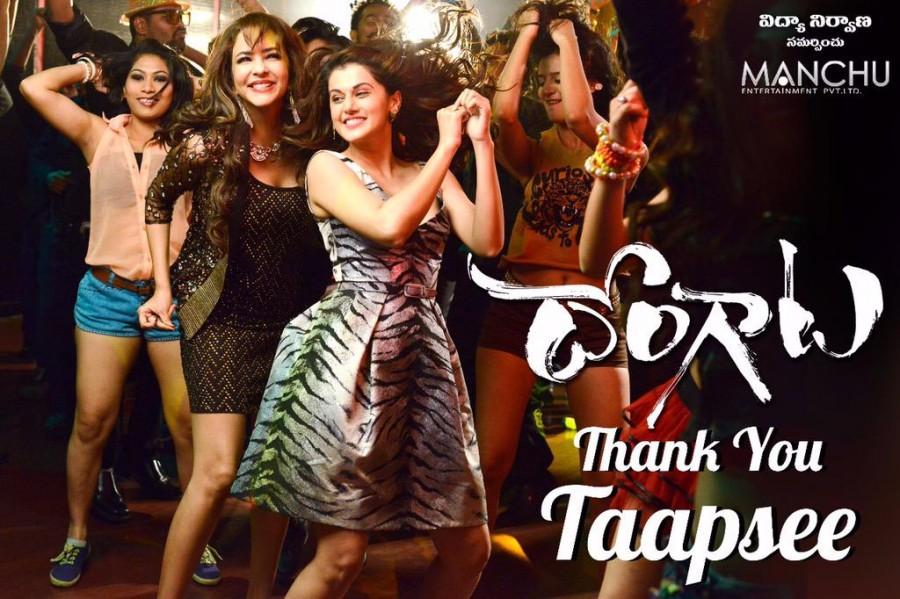 Tollywood Stars in Dongataa Special Songs,Dongataa Special Songs,Dongataa item Song,Dongataa,telugu movie Dongataa,lakshmi manchu