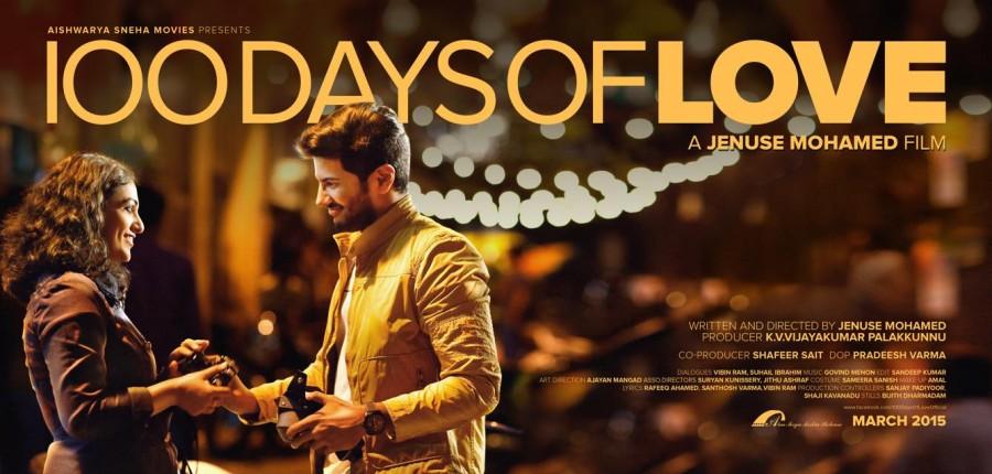 100 Days of Love,dulquer salmaan,nithya menen,Jenuse mohamed,100 Days of Love stills,100 Days of Love pictures,100 Days of Love photos
