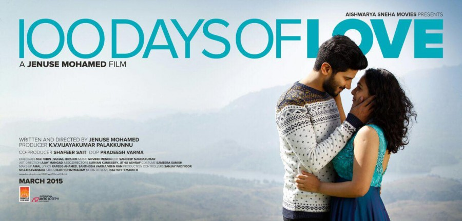 100 Days of Love,dulquer salmaan,nithya menen,Jenuse mohamed,100 Days of Love stills,100 Days of Love pictures,100 Days of Love photos
