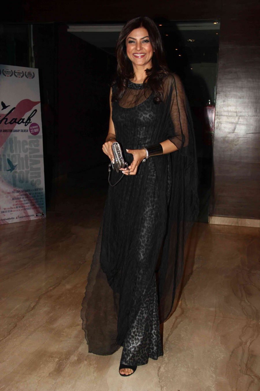 Sushmita sen,Sushmita sen photos,Sushmita sen latest photos,nirbaak,nirbaak special screening,dia mirza