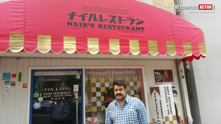 Mohanlal,mohanlal in japan,mohanlal holiday photos,mohanlal japan tour photos