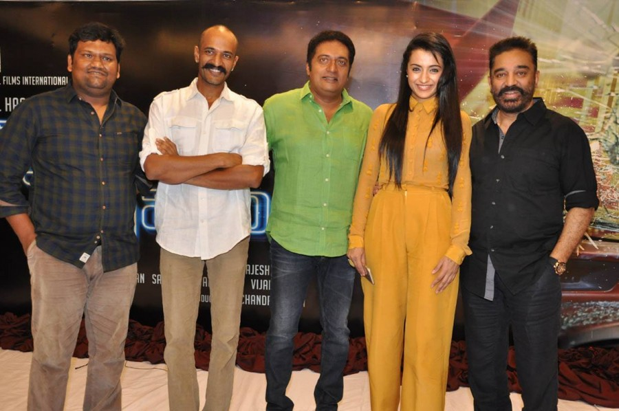 Kamal Hassan's Cheekati Rajyam Movie Poster Launch,Kamal Hassan's Cheekati Rajyam,Cheekati Rajyam,Cheekati Rajyam Movie Poster Launch,Kamal Haasan,Trisha Krishnan,Kishore,Prakash Raj,Cheekati Rajyam Movie Poster Launch pics,Cheekati Rajyam Movie Poster La