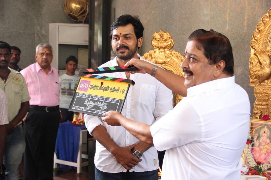 Karthi,Nagarjuna,Shruti haasan,Jayasudha,Karthi nagarjuna film launch,Karthi nagarjuna film launch photos