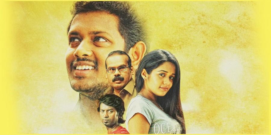 Iravum Pagalum Varum,Iravum Pagalum Varum photos,Ananya,mahesh,Angadi theru actor