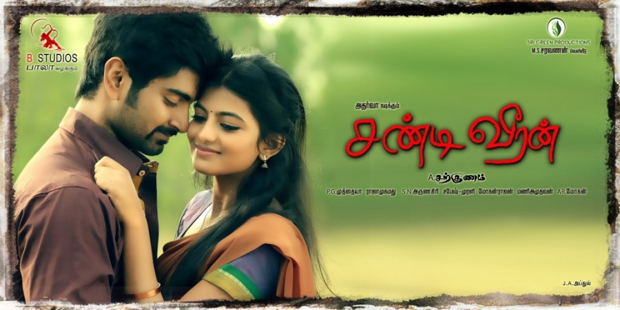 Chandi Veeran,Tamil Movie Chandi Veeran,Chandi Veeran Movie Poster,Chandi Veeran Images,Chandi Veeran Still,Chandi Veeran Movie Pics,Chandi Veeran Pictures,Chandi Veeran Photos,Chandi Veeran Movie Photos,Atharvaa,Anandhi