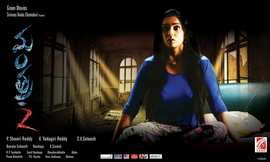 Charmy Kaur,actress Charmy Kaur,Mantra 2,telugu movie Mantra 2,Mantra 2 movie poster,Mantra 2 movie stills