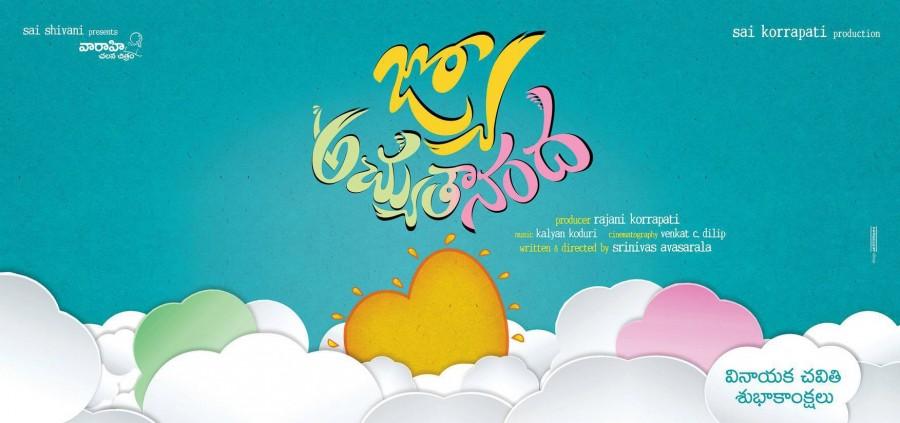 Nara Rohit,Jo Achyutananda First Look Poster,Jo Achyutananda First Look,Jo Achyutananda