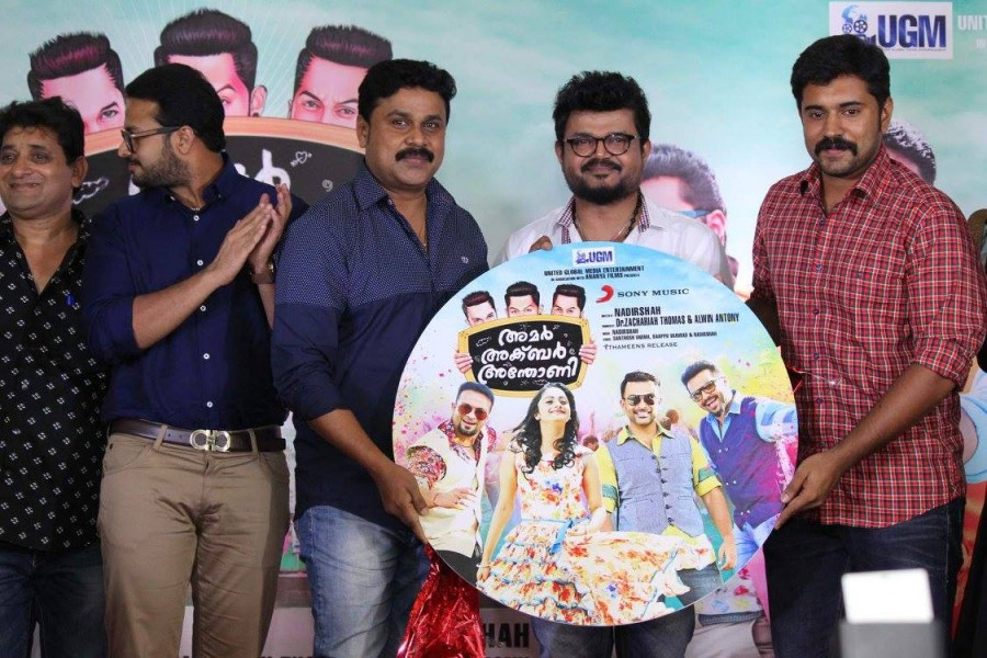 Amar akbar anthony,Amar akbar anthony audio launch,Amar akbar anthony audio,nivin pauly,dileep,prithviraj sukumaran,indrajith sukumaran,jayasurya