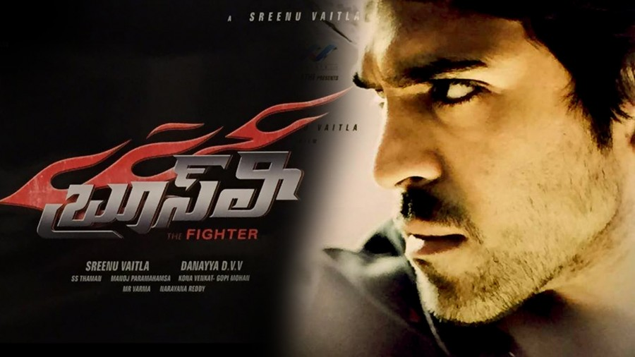 Ram Charan,Ram Charan teja,Bruce Lee,Bruce Lee - The Fighter,Arun Vijay,Brahmanandam,Chiranjeevi,Bruce Lee - The Fighter review,Bruce Lee review