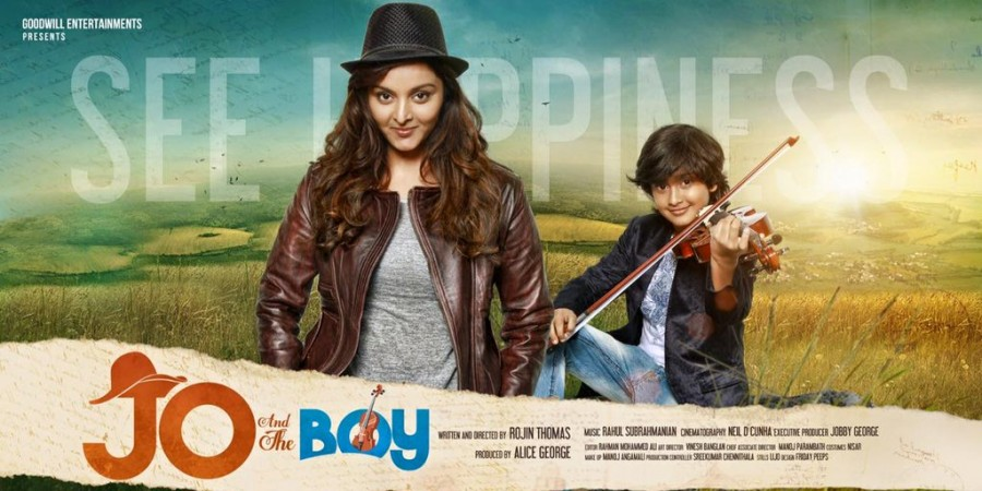 Manju Warrier,Manju Warrier's Jo and The Boy first look,Jo and The Boy first look poster,Jo and The Boy first look,Jo and The Boy poster,Jo and The Boy,malayalm movie Jo and The Boy