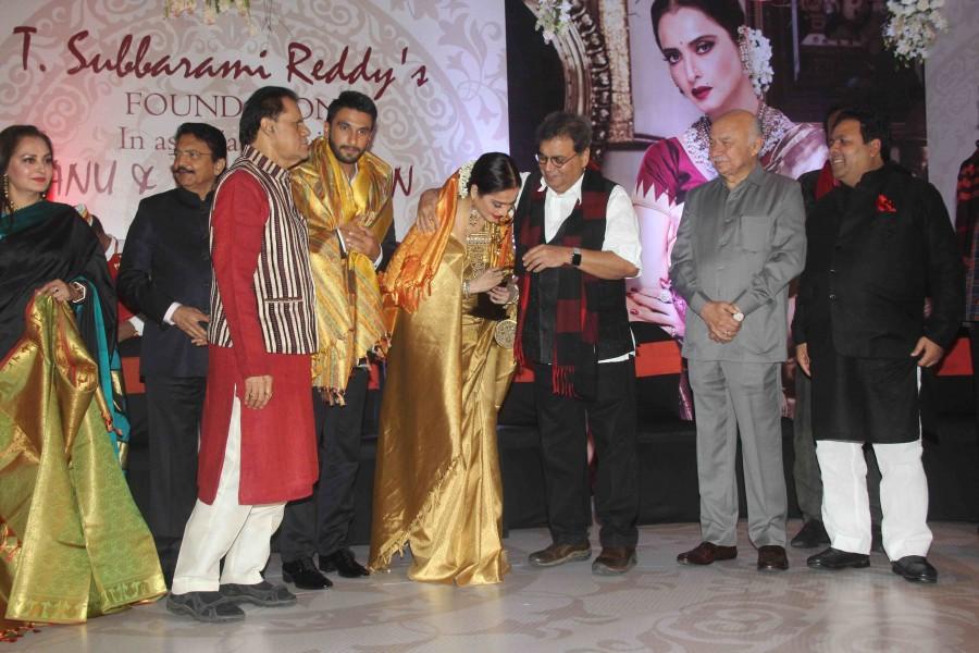 Rekha,Veteran actress Rekha,actress Rekha,3rd National Yash Chopra Memorial Award,Yash Chopra Memorial Award,Yash Chopra,T Subbarami Reddy