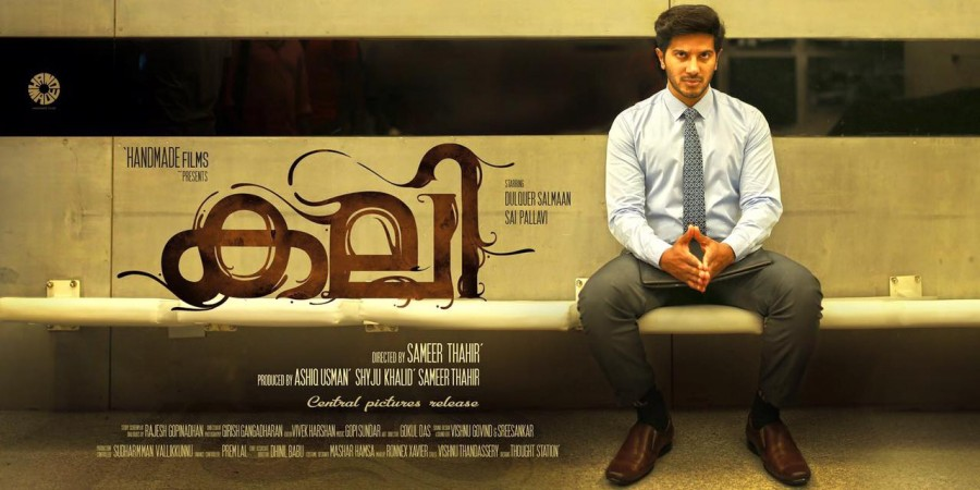 Kali posters,kali first look posters,dulquer in kali,sai pallavi in kali,dulquer salmaan,dulquer sai pallavi kali posters