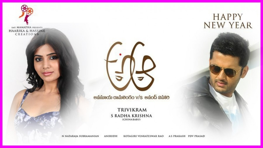 Here is the 5 reasons to watch A Aa movie starring Nithin, Samantha and Anupama Parameshwaran in the lead role. Directed by Trivikram Srinivas.