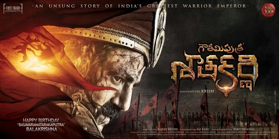 Gautamiputra Satakarni,Gautamiputra Satakarni first look poster,Gautamiputra Satakarni first look,Gautamiputra Satakarni poster,Telugu movie Gautamiputra Satakarni,Balakrishna,Balakrishna 100th movie,Balakrishna 100th film,Nandamuri Balakrishna