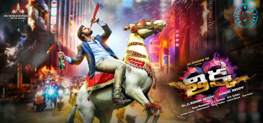 Sai Dharam Tej,Sai Dharam Tej's Thikka first look poster,Thikka first look poster,Thikka first look,Thikka poster,Telugu movie Thikka