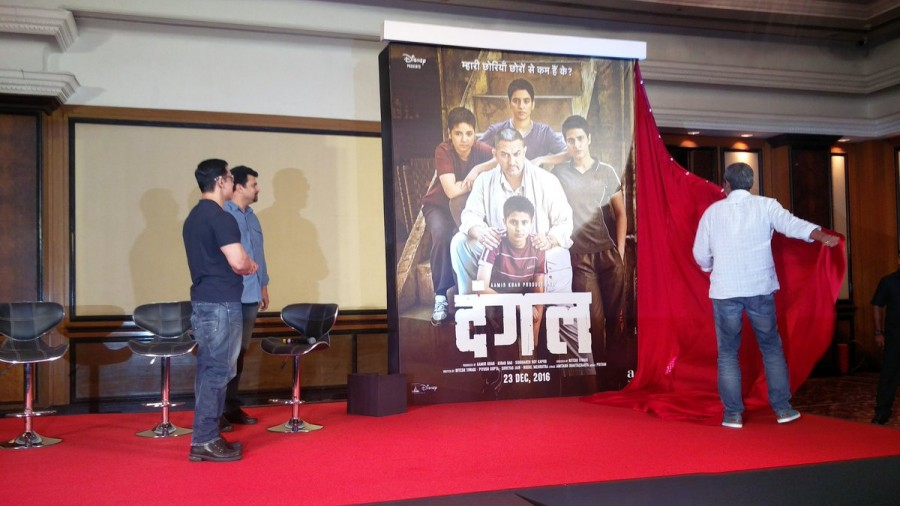 Aamir Khan,Aamir Khan at Dangal Poster launch,Dangal Poster launch,Dangal Poster,Bollywood movie Dangal,Dangal Poster launch pics,Dangal Poster launch images,Dangal Poster launch photos,Dangal Poster launch stills,Dangal Poster launchpictures