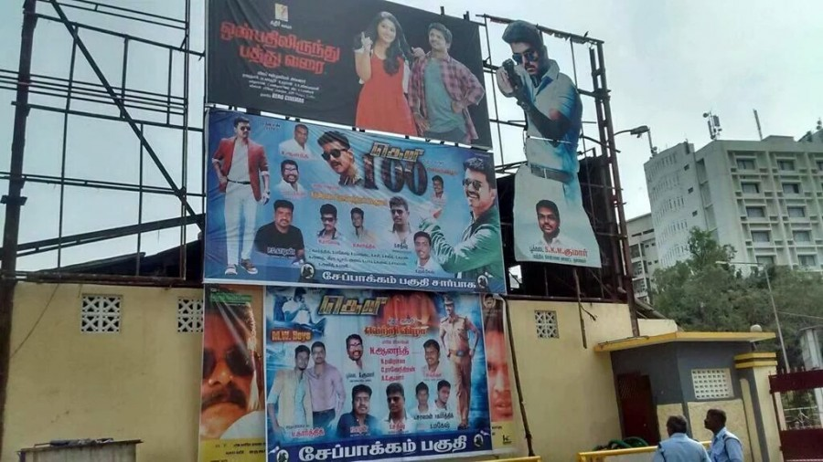 Theri 100 days,Theri 100,Vijay,ilayathalapathy vijay,Vijay theri,Theri 100 days Celebration,Theri 100 days Celebration pics,Theri 100 days Celebration images,Theri 100 days Celebration photos,Theri 100 days Celebration stills,Theri 100 days Celebration pi