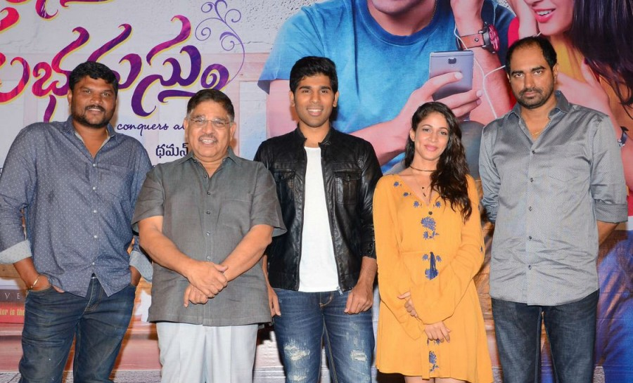 Srirastu Subhamastu,Srirastu Subhamastu Trailer,Allu Sirish,Lavanya Tripathi,Allu Sirish and Lavanya Tripathi,Srirastu Subhamastu Trailer Launch pics,Srirastu Subhamastu Trailer Launch images,Srirastu Subhamastu Trailer Launch photos,Srirastu Subhamastu T