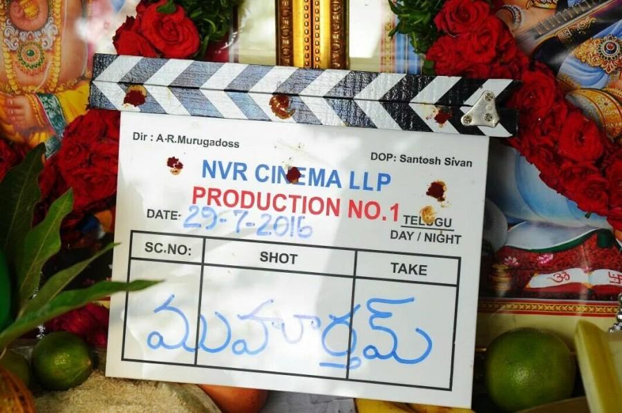 Mahesh Babu,Mahesh Babu new movie,Mahesh Babu and AR Murugadoss,AR Murugadoss,Mahesh Babu and AR Murugadoss movie,Mahesh Babu with AR Murugadoss,Mahesh Babu new movie launch,Mahesh Babu movie launch