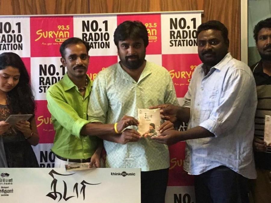 Sasikumar, Nikhila Vimal at Kidaari Audio Launch.