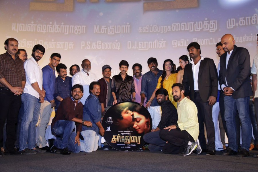 Dharmadurai audio launch,Dharmadurai music launch,Vijay Sethupathi,Srushti Dange,Kanja Karuppu,Dharmadurai audio launch pics,Dharmadurai audio launch images,Dharmadurai audio launch photos,Dharmadurai audio launch stills,Dharmadurai audio launch pictures