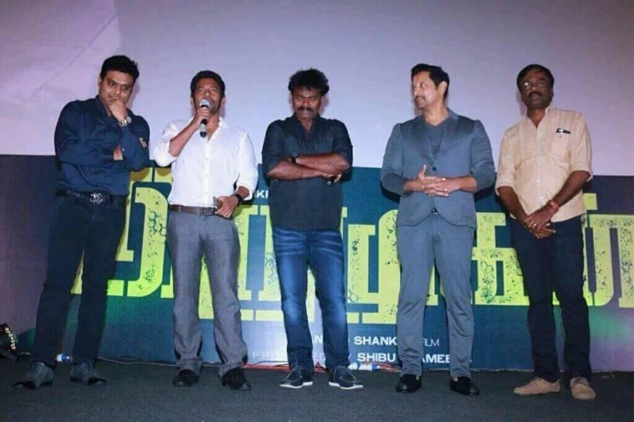 Vikram,Saamy 2,Director Hari,Iru Mugan,Iru Mugan audio launch,Iru Mugan trailer