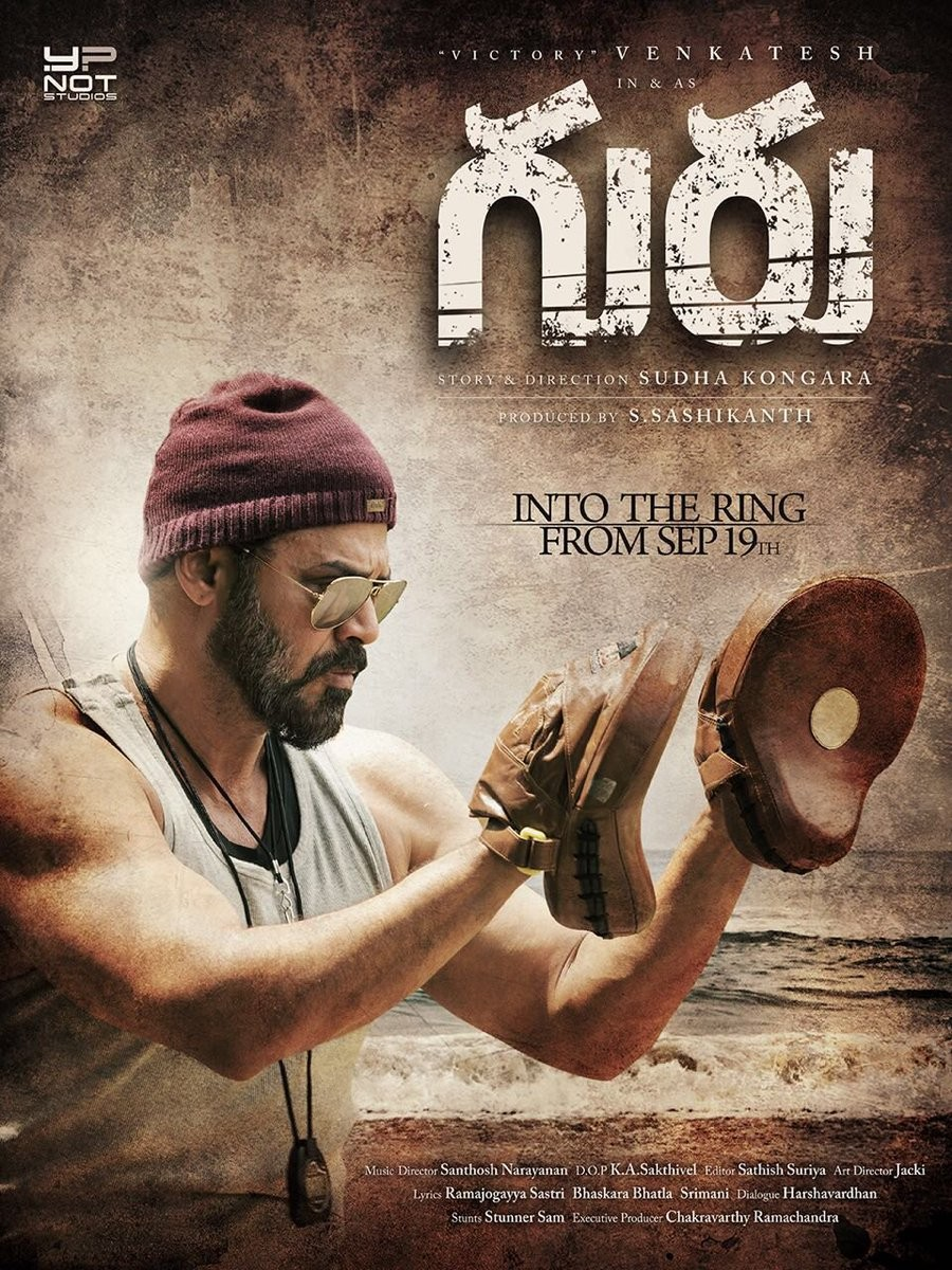 Rana Daggubati,Venkatesh,Guru first look poster,Guru poster,Guru movie poster,Guru first look,Saala Khadoos,Venkatesh as Guru,Telugu movie Guru,Guru pics,Guru images,Guru stills,Guru posters
