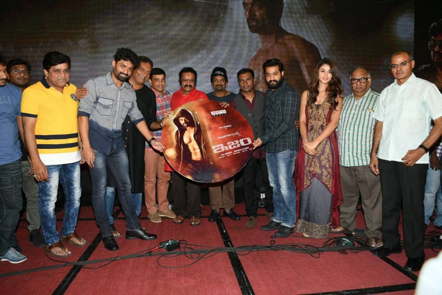 Kalyan Ram-ISM Movie Audio Launch Latest Stills,Kalyan Ram-ISM Movie Audio Launch Photo Gallery,Kalyan Ram-ISM Movie Audio Launch photos,Kalyan Ram-ISM Movie,ISM Movie,Kalyan Ram,Jr NTR,Hari Krishna