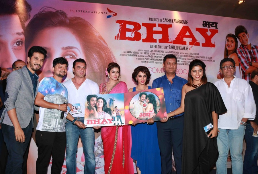 Sohail Khan,Raveena Tandon,Smita Gondkar,Bhay music launch,Bhay music,Bhay,Bhay audio launch,Bhay audio,Bhay music launch pics,Bhay music launch images,Bhay music launch photos,Bhay music launch stills,Bhay music launch pictures