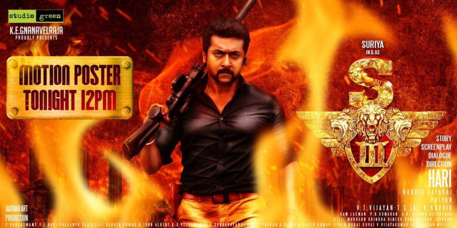 Suryas s3 aka singam 3 poster photosimagesgallery 51660 suryas s3 aka singam 3 poster thecheapjerseys Image collections